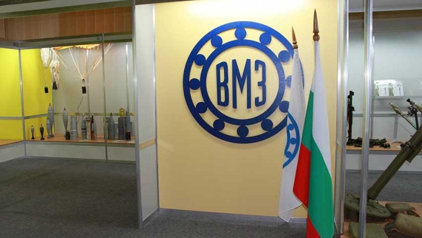 Bulgaria halts defense industry privatization
