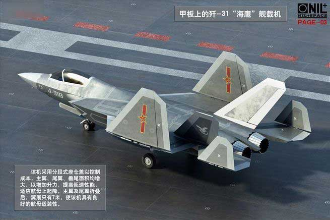Chinese Stealth Goes Operational, Carrier Program and Export Initiatives Accelerate