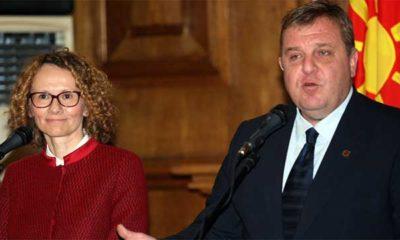 Krasimir Karakachanov: Bulgaria supports Macedonia's bid to join NATO and EU