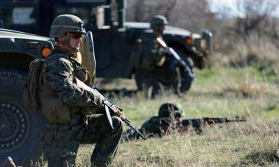 A Common Security Platform for Bulgaria, Albania and Macedonia