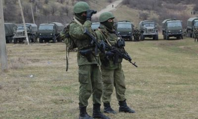 Hybrid war as a challenge to the national security of Bulgaria