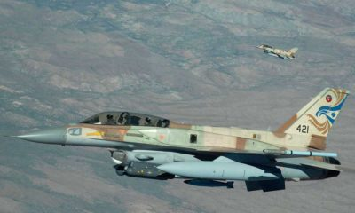 Israel Will Enter the Competition for Bulgarian New Fighters