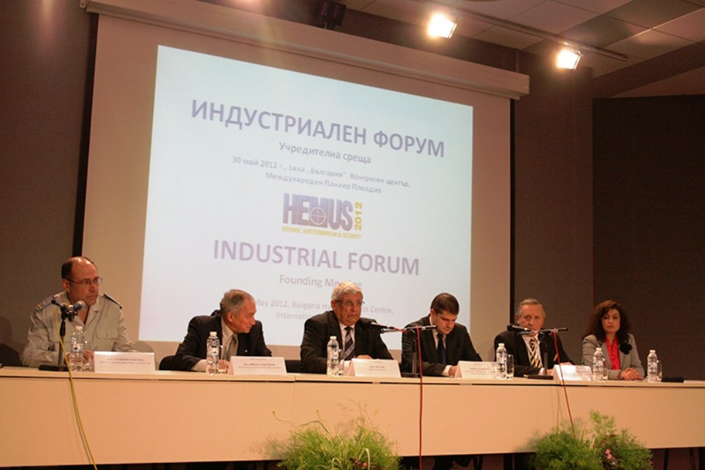 Meeting of the Bulgarian Industrial Forum within Hemus 2018