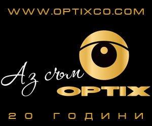 optix_300x200_web_gold