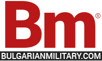 Bulgarian Military & Defence News