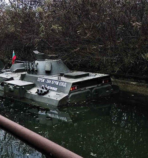 Multipurpose Armoured Truck Conveyor MT-LB-M1