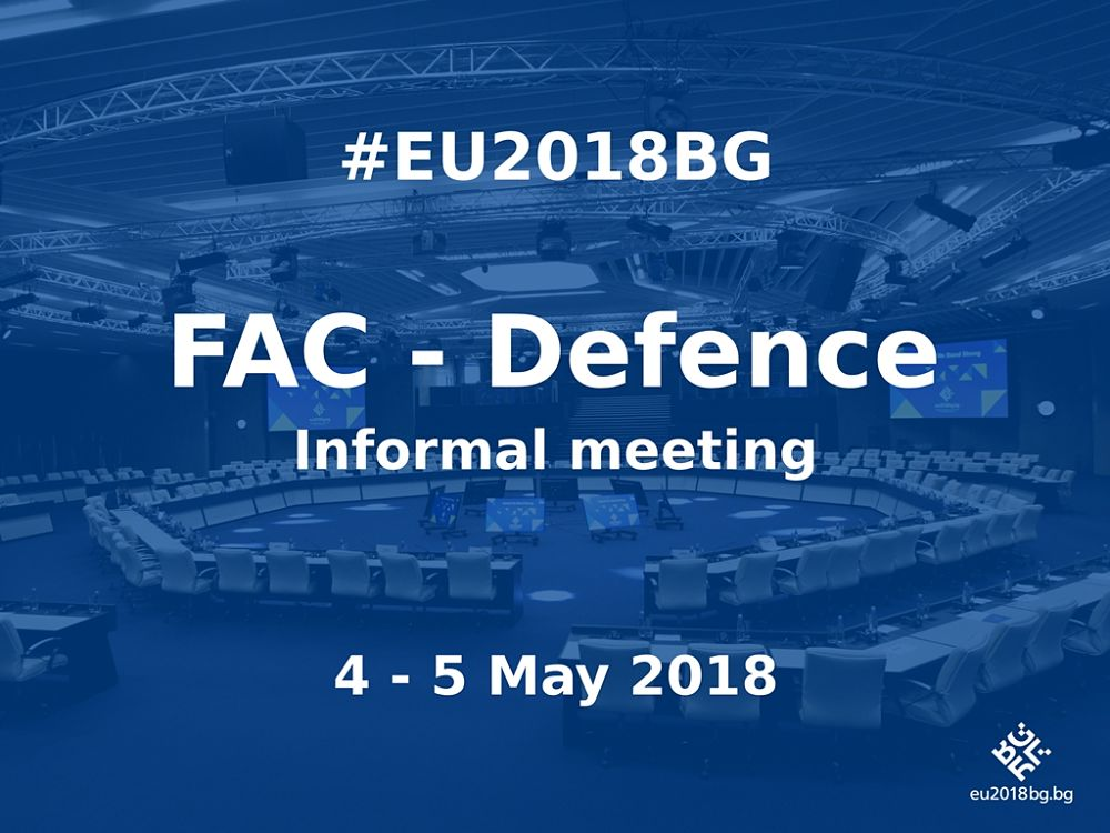 The Ministers of Defence of the EU Member States Meet in Sofia