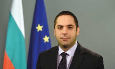 Welcome Address by Mr. Emil KARANIKOLOV - Minister of Economy of the Republic of Bulgaria