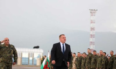 The 35th Bulgarian Contingent Returned from Its Mission in Afghanistan