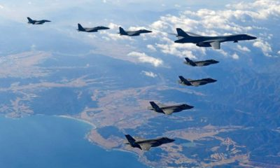 The Vigilant Ace 2018 Military Exercise Cancelled