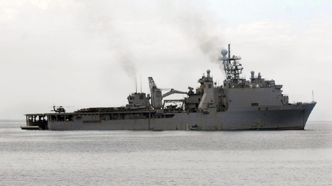 Russia's MoD The Patrol Ship Pytlivy Monitoring USS Fort McHenry's Actions in Black Sea