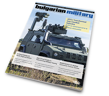 mag-bulgarianmilitary-issue1