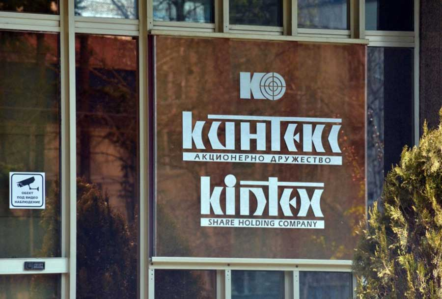 The Bulgarian Specialized Prosecutor's Office Has Doubts About Kintex's Bad Arms Deals.