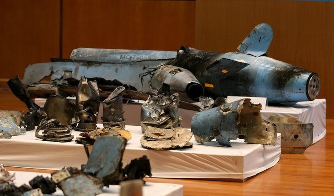 Remains of the missiles which Saudi government says were used to attack an Aramco oil facility, are displayed during a news conference in Riyadh