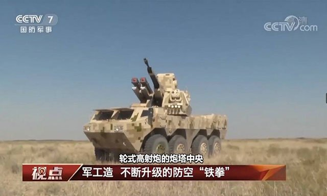 China-unveiled-an-air-defense-system-with-anti-aircraft-gun-and-missiles